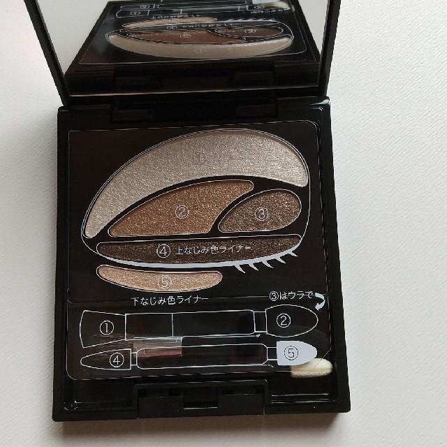 AUBE couture(オーブクチュール)のソフィーナ オーブ クチュール コスメ/美容のベースメイク/化粧品(アイシャドウ)の商品写真