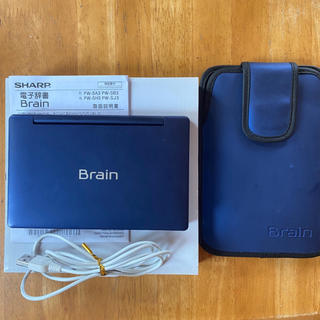 SHARP - Brain 電子辞書 ネイビー ケース付き!