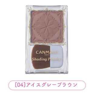 キャンメイク(CANMAKE)の【キャンメイク】シェーディングパウダー 04(フェイスカラー)