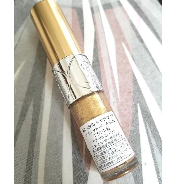 Yves Saint Laurent Beaute(イヴサンローランボーテ)の✤YSL✤フルメタルシャドウ#No.17Dewy Gold  コスメ/美容のベースメイク/化粧品(アイシャドウ)の商品写真