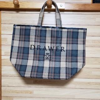 ドゥロワー(Drawer)のchima様専用です。drawer のバッグです。(トートバッグ)