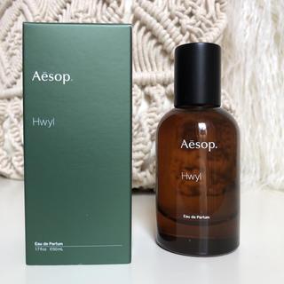 Aesop - Aesop ヒュイル オードパルファム