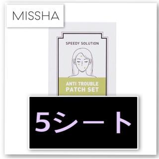 ミシャ(MISSHA)のニキビパッチ✨ミシャ ニキビパッチ 5シート(パック/フェイスマスク)