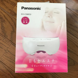 Panasonic - 新品未使用 パナソニック 目元エステ