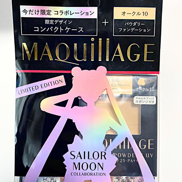MAQuillAGE(マキアージュ)の新品✴︎ マキアージュ ドラマティックパウダリー オークル10 セーラームーン コスメ/美容のベースメイク/化粧品(ファンデーション)の商品写真
