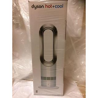 Dyson - 新品未使用dyson hot+cool ファンヒーター