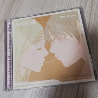 ショウガクカン(小学館)のホットギミック ドラマCD(アニメ)