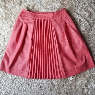 オフオン(OFUON)のOFUON 膝丈スカート(ひざ丈スカート)