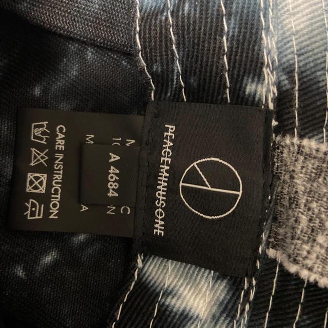 PEACEMINUSONE(ピースマイナスワン)のpeaceminusone バケットハット[黒タイダイ] メンズの帽子(ハット)の商品写真