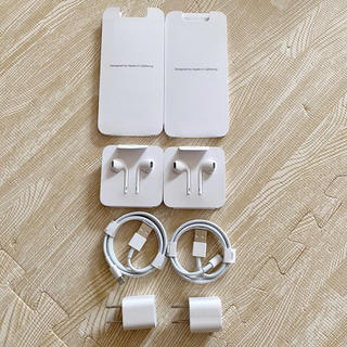 Apple - iPhone 純正 正規品 充電器 イヤホン