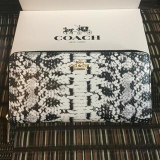 COACH - COACH 財布 コーチ 長財布  新品正規品✨箱付き🎀 プレゼントにお勧め