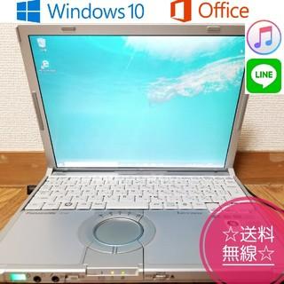 【Windows10】高性能ノートパソコン DVD office搭載 テレワーク