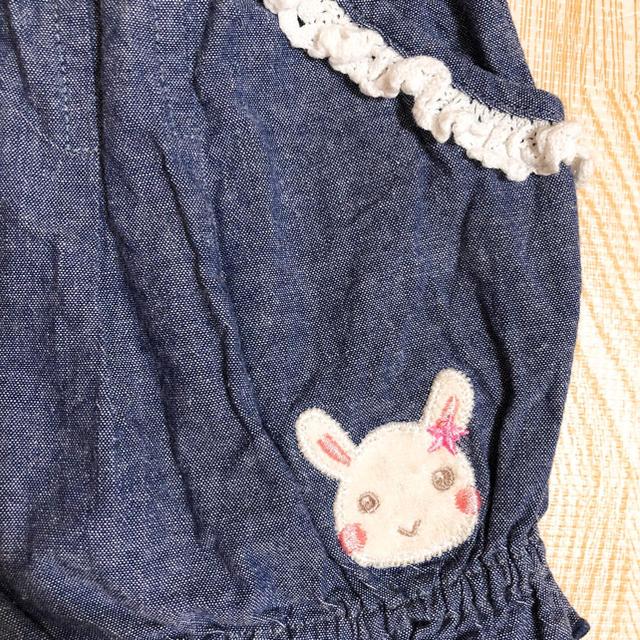 coeur a coeur(クーラクール)のクーラクール 2019 盛夏 ショートパンツ かぼちゃパンツ 100 キッズ/ベビー/マタニティのキッズ服女の子用(90cm~)(パンツ/スパッツ)の商品写真