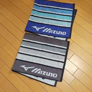 MIZUNO - 新品 MIZUNOミズノフェイスタオル