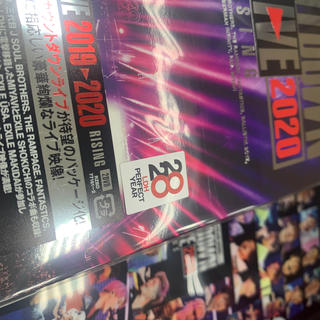 THE RAMPAGE - LDH PERFECT YEAR 2020 COUNTDOWN LIVE 201