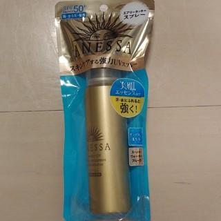 アネッサ(ANESSA)の資生堂 アネッサ パーフェクトUVスプレー アクアブースター(60g)(日焼け止め/サンオイル)