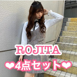ロジータ(ROJITA)のROJITA 2020 福袋 4点セット   (セット/コーデ)