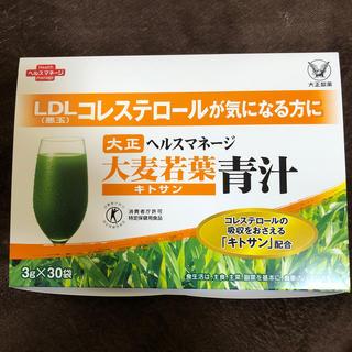 大正製薬 - 大正製薬 大麦若葉青汁 キトサン