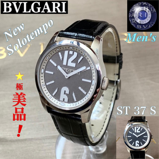 ブルガリ(BVLGARI)のBVLGARI/ブルガリメンズ時計 Newソロテンポ ST 37 S(腕時計(アナログ))