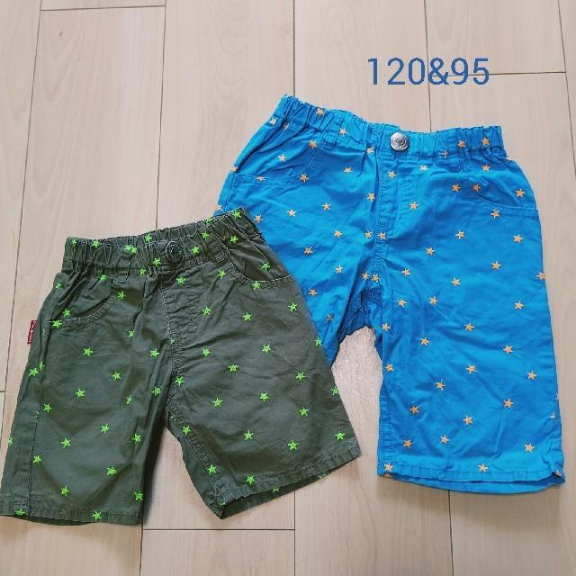 mou jon jon(ムージョンジョン)のムージョンジョン 星柄ハーフパンツ size120&95 キッズ/ベビー/マタニティのキッズ服男の子用(90cm~)(パンツ/スパッツ)の商品写真