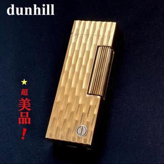 ダンヒル(Dunhill)のダンヒル ガスライター 超美品❗️(タバコグッズ)