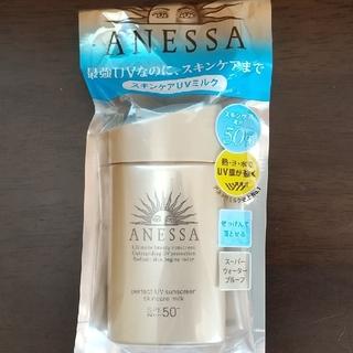 アネッサ(ANESSA)のアネッサ 日焼け止め スキンケアUVミルク60ml(日焼け止め/サンオイル)