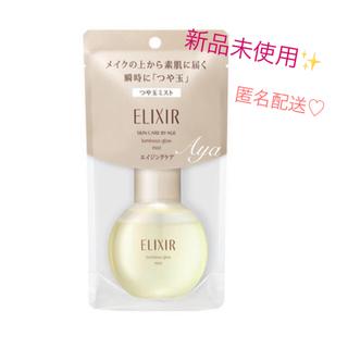 ELIXIR - エリクシール(ELIXIR) つや玉ミスト 化粧水 80mL