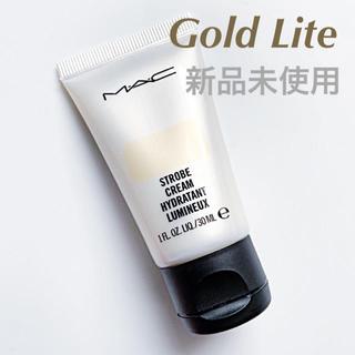 MAC - 新品✴︎ MAC ストロボクリーム ゴールドライト 30ml