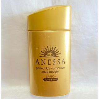 アネッサ(ANESSA)のアネッサ パーフェクトUV(日焼け止め/サンオイル)