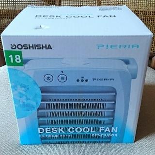 ドウシシャ(ドウシシャ)のデスク冷風扇 CFT21U(扇風機)