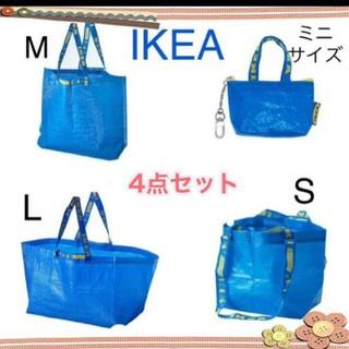 IKEA - 【新品】IKEAイケア エコバッグ フラクタ S M Lミニ 4点セット