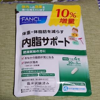 FANCL - 内脂サポートファンケル10%増量