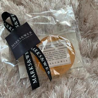 MARKS&WEB - 【新品・未開封】MARKS&WEB  レモングラス/ガーデニア ソープ 石鹸