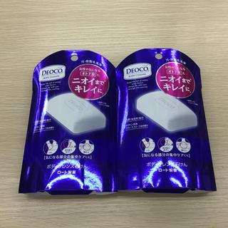 ロート製薬 - 新品 デオコ ボディクレンズ石けん(75g)x2個