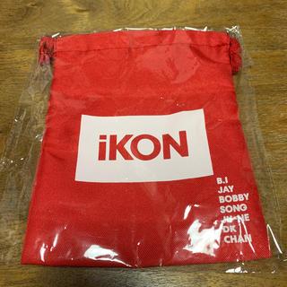 アイコン(iKON)のiKON 巾着 ポーチ グッズ(アイドルグッズ)
