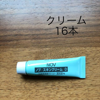 ノブ(NOV)のノブ スキンクリームD 16本(ボディクリーム)