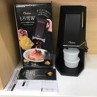 ドウシシャ(ドウシシャ)の未使用 ドウシシャかき氷機 電動ふわふわとろ雪W(調理道具/製菓道具)