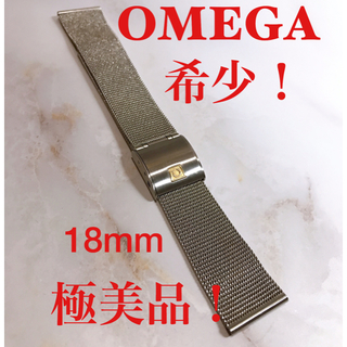 オメガ(OMEGA)の☆希少☆OMEGA オメガ☆腕時計ステンレス メッシュベルト☆極美品☆(金属ベルト)