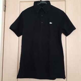 ラコステ(LACOSTE)のLACOSTE メンズポロシャツ 黒(ポロシャツ)