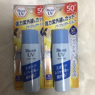 Biore - 【まとめ買いお得】ビオレ さらさらUVパーフェクトミルク 40ml 2本セット