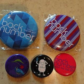 バックナンバー(BACK NUMBER)のback numberバッチ(ミュージシャン)