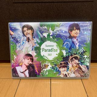 セクシー ゾーン(Sexy Zone)のSummer Paradise 2017 Blu-ray(ミュージック)