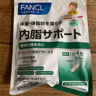 FANCL - ファンケル 内脂サポート 2021年12月