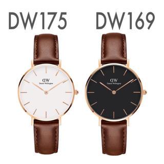 Daniel Wellington - ペアSET【32㎜】ダニエル ウェリントン 腕時計〈DW169+DW175〉