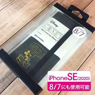 ミッキーマウス(ミッキーマウス)のミッキー iPhoneSE2/8/7 フリップカバー DN426A(iPhoneケース)
