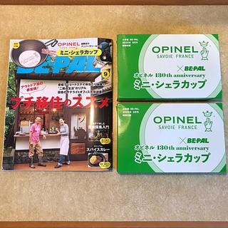 オピネル(OPINEL)のBE-PAL (ビーパル)オピネル シェラカップ2つ 新品未使用未開封(趣味/スポーツ)