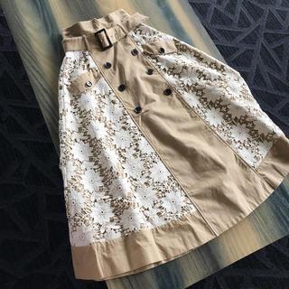 Noela - ノエラ スカート