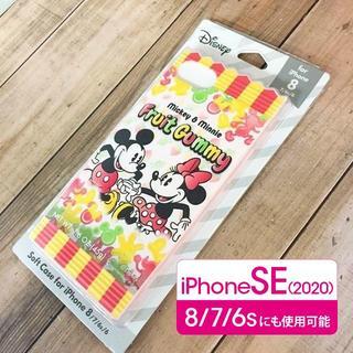 ミッキーマウス(ミッキーマウス)のディズニー iPhoneSE2/8/7/6s/6 スマホケース DN537A(iPhoneケース)