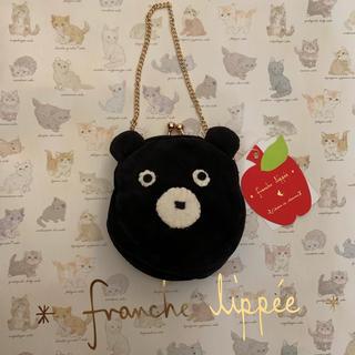 franche lippee - 未使用フランシュリッペ・こっそりクマがま口チャーム