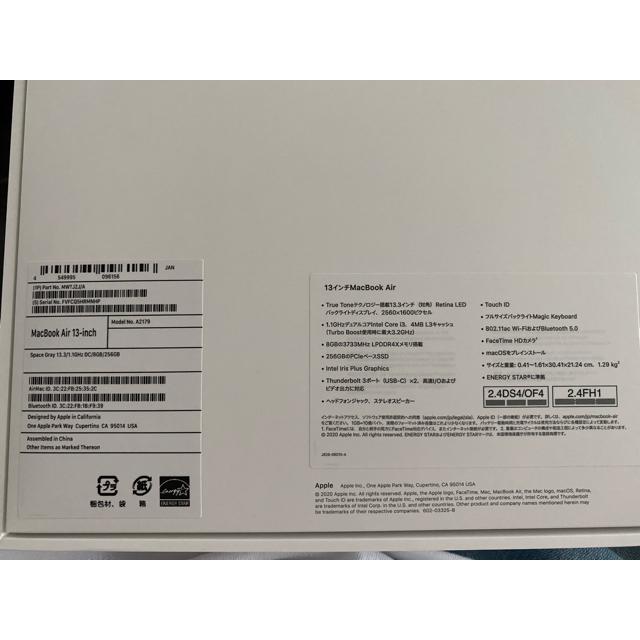 Mac (Apple)(マック)の2020 Mac Book Air 13.3 256GB 美品 スペースグレイ スマホ/家電/カメラのPC/タブレット(ノートPC)の商品写真